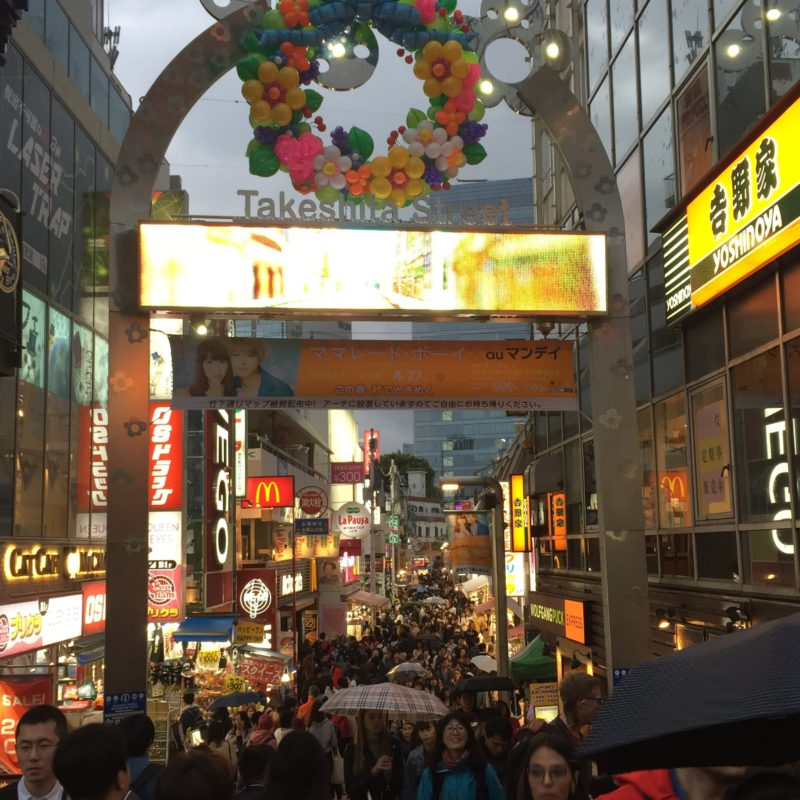 How To Spend 24 Hours In Tokyo, Japan